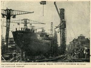 bz балтийский завод предприятие судостроение